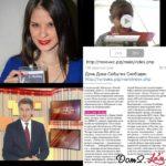 Катя Токарева пришла в ярость, прочитав статью о себе в журнале Дома-2