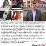 Курбан Омаров признал, что он на самом деле «трехминутка»
