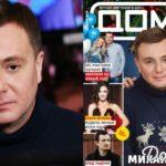 Михайловский признался, что предал «Дом-2» ради семьи
