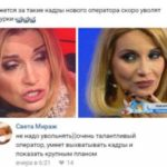 Ольга Орлова настаивает на увольнении оператора Дома-2!