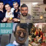 Алексей Чайчиц обманул фанатов насчёт возраста