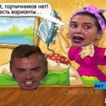 Приколы про Дом-2 (8.02.2018)