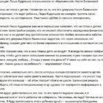 Блог Редакции: Кудряшов отказывается от «беременной» Балинской