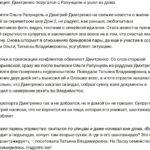 Блог Редакции: Дмитренко поругался с Рапунцель и ушел из дома