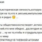 Катерина Скютте: Я редко нервничаю, а тут довели