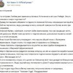 Новости на 20.06.2018 от Кота Баюна