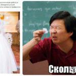 Платье, в котором Черно красовалась на своей свадьбе, влетело организаторам Дом-2 в копеечку!
