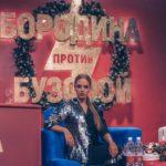 Юлия Ефременкова: Это просто зависть
