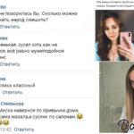 Костенко и Бузова слизали имидж друг у друга – неясно даже толком, кто кого копирует