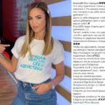 Мнение: Ольга Бузова взялась за рекламу тампонов